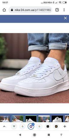 Кроссовки Nike Air Force 26,5 см.стелька