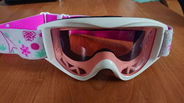 Gogle narciarskie Atomic