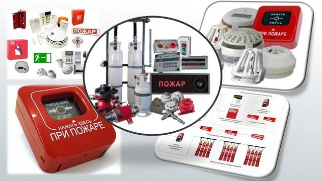 Установка охранно-пожарной сигнализации и систем видеонаблюдения.