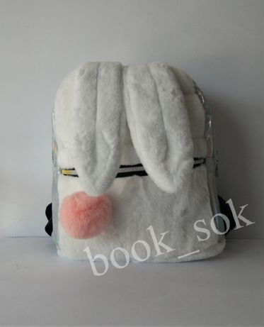 Рюкзак меховый с ушками и помпоном / Дитячий хутряний рюкзак з вушками