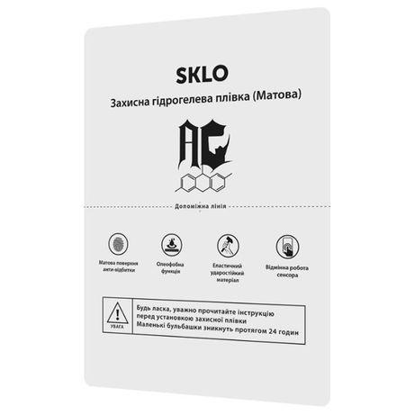 Защитная Гидрогелевая пленка SKLO для плоттера (упаковка 50 шт)