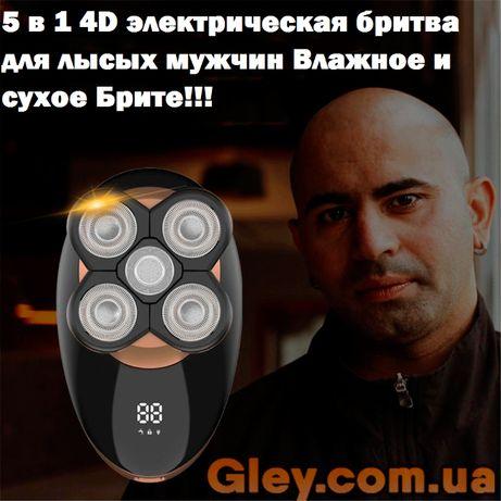 Электрическая Бритва 5 в 1 4D для лысых мужчин Триммер USB Новинка !!