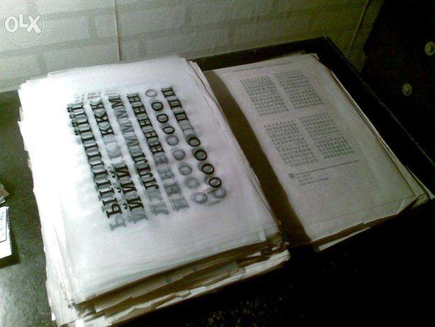 Самоклеющиеся буквы