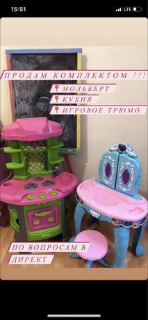 Детский набор:мольберт,игровая кухня,игровое трюмо