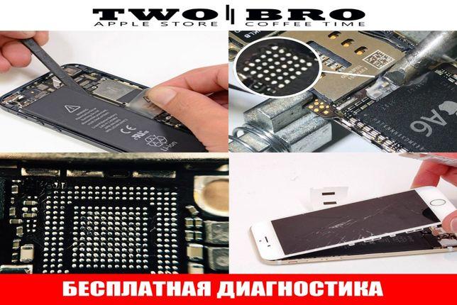Ремонт iPhone / iPad - Apple любой сложности. Киев (Оболонь)