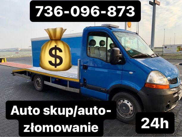 SKUP AUT w każdej cenie / AUTO-KASACJA / gotówka od ręki/POMOC DROGOWA