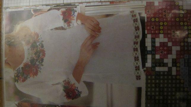 """Схема для вишивки плаття , сорочки """"Осіння казка"""""""