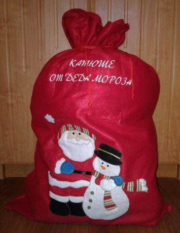 Большой мешок для подарков Катюше от деда Мороза