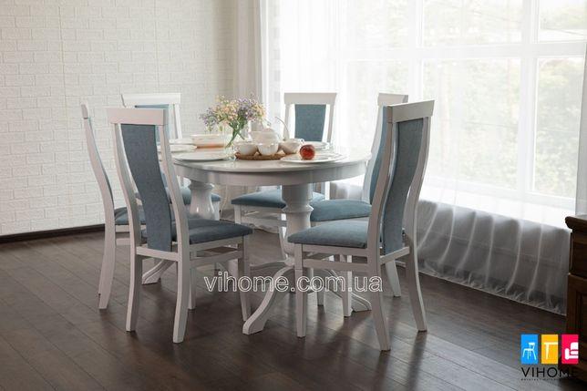 Обеденный комплект Эдельвейс. Стол и стулья деревянные. Стіл і стільці