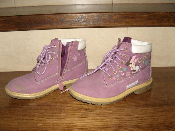 buty dla dla dziewczynki