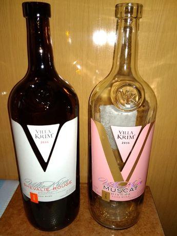Бутылки для вина 1,5 литра.