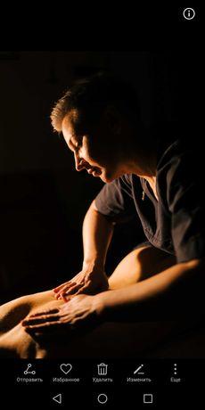 Masaż antycellulitowy, klasyczny, relaksacyjny, sportowy, twarzy.