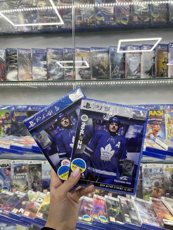 NHL 22 ps4/ps5( новинка )