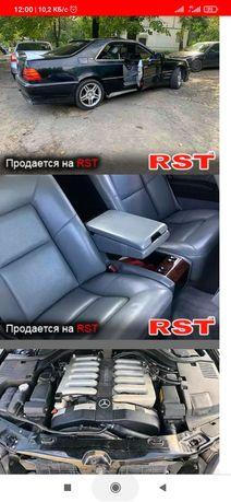 CL 140 w140 s600 mersedes Benz