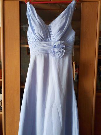 Платье нарядное, праздничное