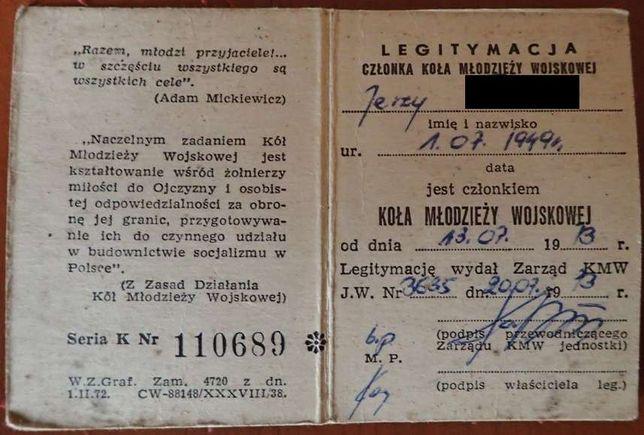Legitymacja Członka Koła Młodzieży Wojskowej JW3635