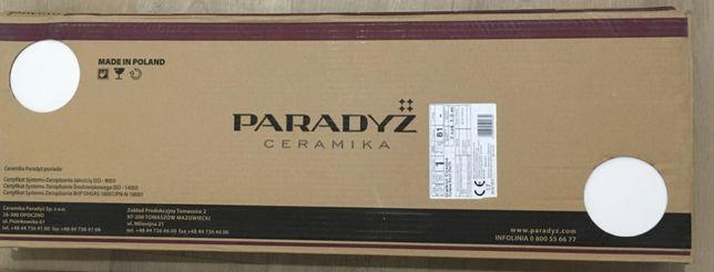 Płytki ścienne Paradyż Daikiri Crema 25x75