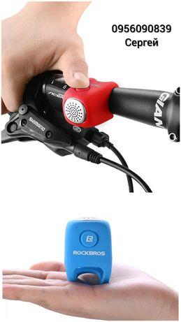 Велосипедный звонок RockBros вело звонок велозвонок звоночек для велла