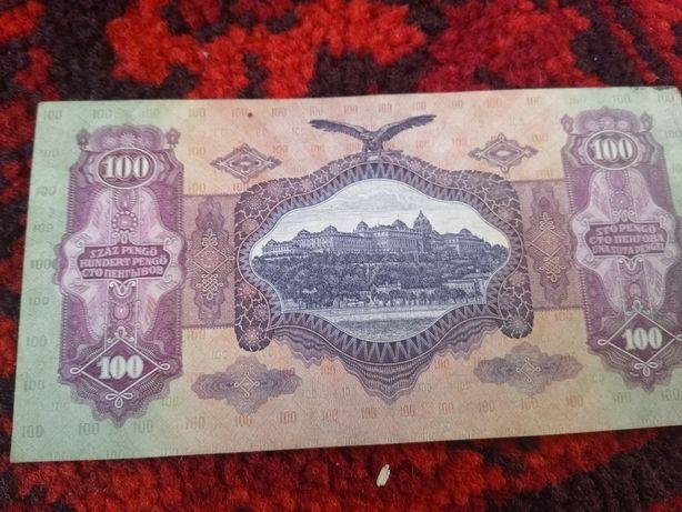 Старі гроші України