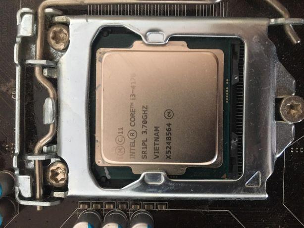 Procesor Intel Core i3 3.7 GHz + chłodzenie box