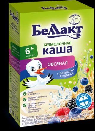 Каші Беллакт З Білорусії