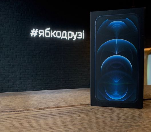 Новий iPhone 12 Pro Max з гарантією від Ябко