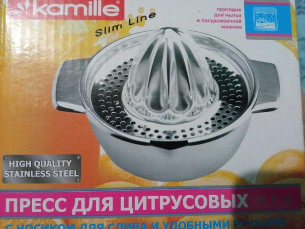 Пресс для цитрусовых из нержавеющей стали. Kamille.