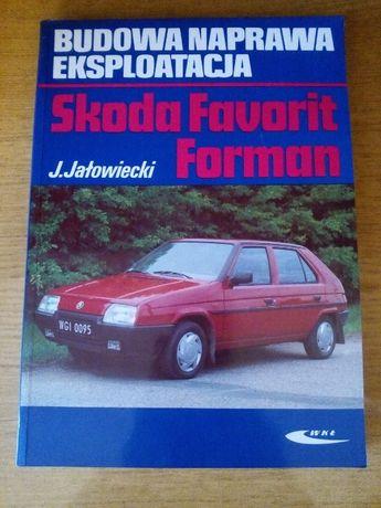 Książka Skoda Favorit Forman J. Jałowiecki