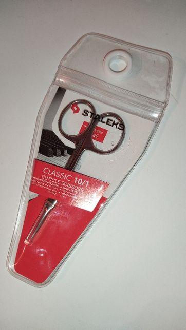 Манікюрні ножиці для кутикули Staleks Classic 10/1 .10