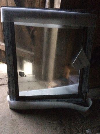 Nowe okno