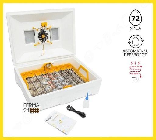 Инкубатор автоматический Теплуша Люкс 72 ТА Тэновыйна 72 куриных яйца