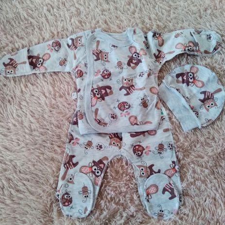 Комплект для малюків