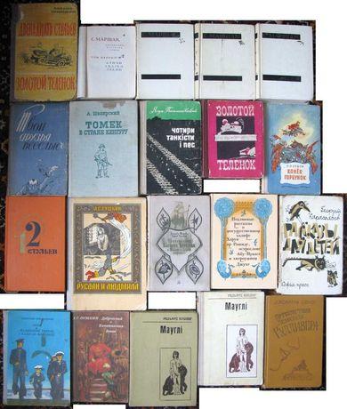 Сказки, Приключения, Детские (37 книг)