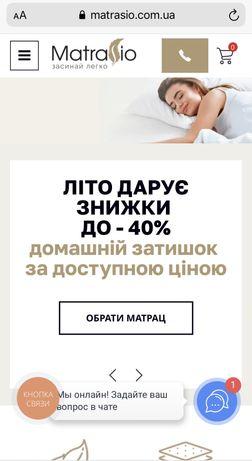 Продам интернет магазин