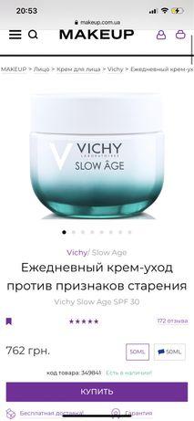 Крем для лица Vichy slow age