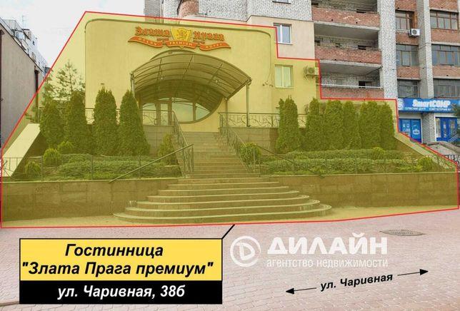 «Злата Прага premium» – уютный отель с постоянным доходом!