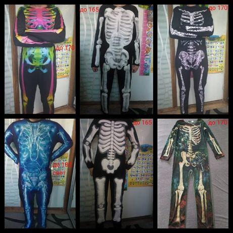 Карнавальный костюм скелет Кощей аниматор , до 185 см