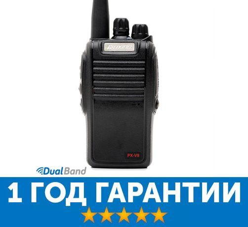 Рация Puxing (Паксинг) PX-V9 UHF