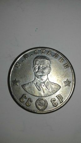 100 рублей 1945 г. СССР