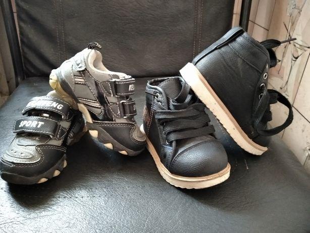 Обувь для мальчика. Ботинки, кроссовки.