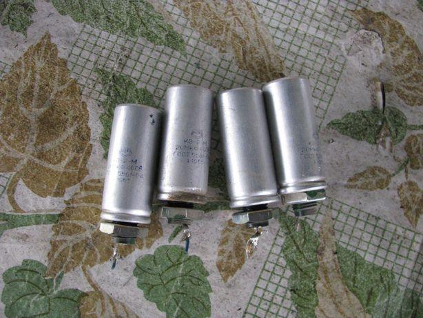 Конденсатор КЭ-2-М 20мкф 400В