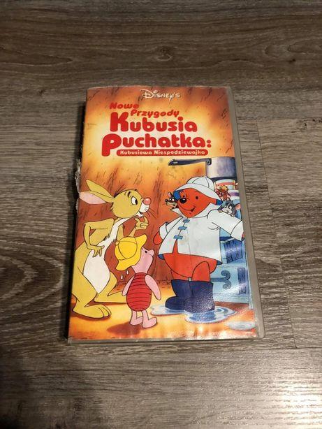 Nowe przygody Kubusia Puchatka - kaseta VHS - Wysyłka.