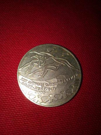 2 гривні 2001