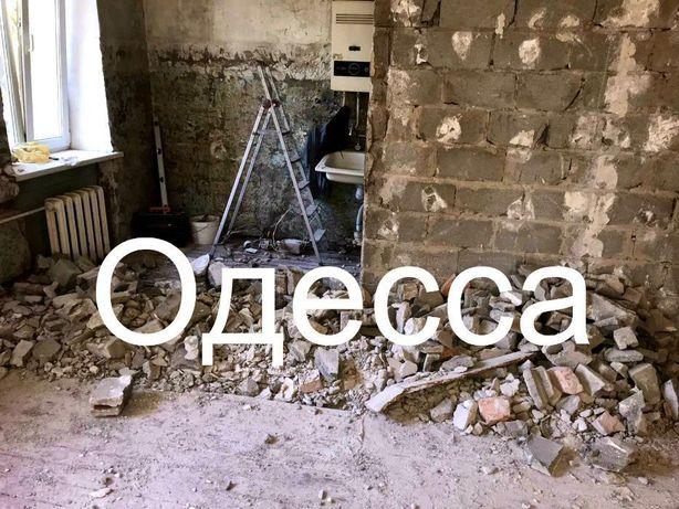 ДЕМОНТАЖ Домов Гаража Квартиры Дачи ВЫВОЗ Мусора Хлама Сарая
