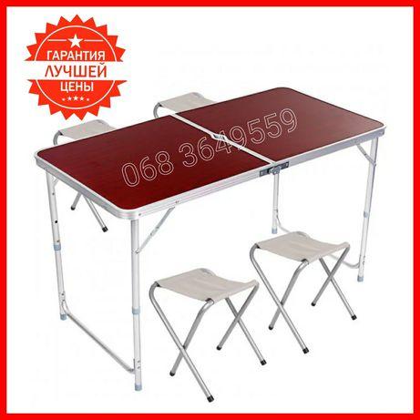 КАЧЕСТВЕННЫЙ Складной Стол для пикника раскладной с 4 стульями походны
