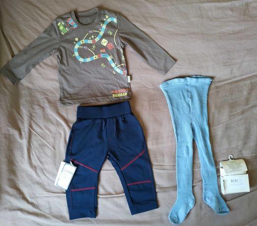 Пакет новых вещей рост 80см) штаны, кофта, колготы