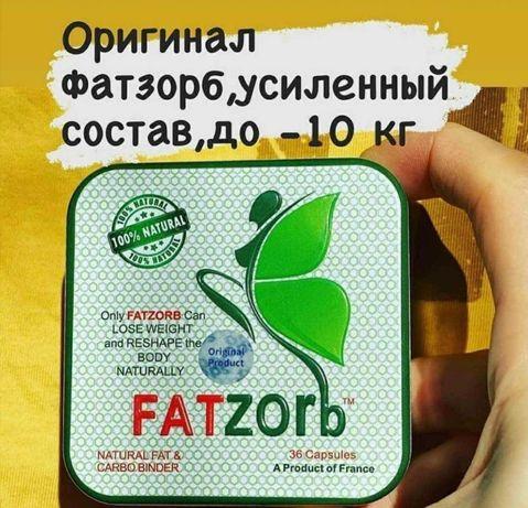 Фатзорб (Fatzorb) Капсулы для похудения. Липотрим, ферментаиз