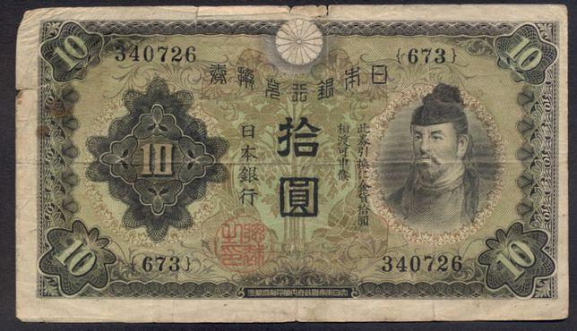 Banknot Japonia 10 Yen z 1932 r rzadki