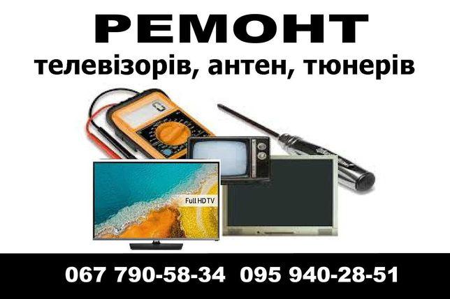 Ремонт телевизоров Samsung, LG, Phillips, Sony, Pioneer Киев и область
