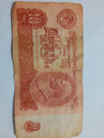 10 рублей СССР 1961 года выпуска